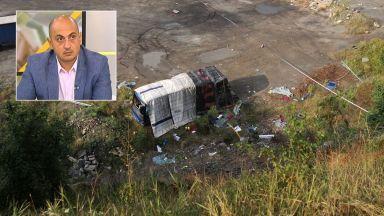 Адвокатът на шофьора цитира свидетели: Движил се е с 30-40 км/ч
