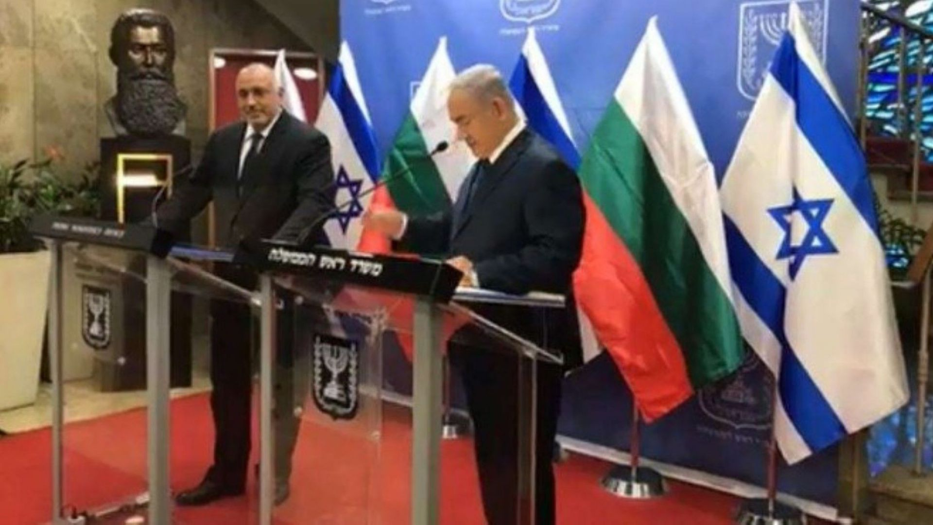 Поех ангажимент за генерално консулство за цял Израел в Йерусалим,