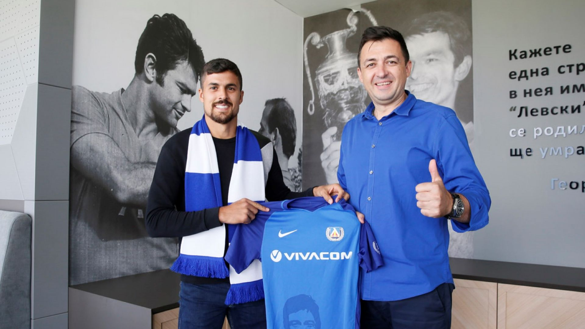 Португалец официално подписа с Левски