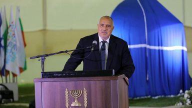 Борисов откри в Тел Авив паметник за спасяването на българските евреи (видео)
