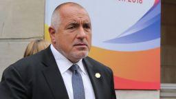 Борисов навръх Съединението: България ще бъде по-добро място, ако се поучим от миналото си