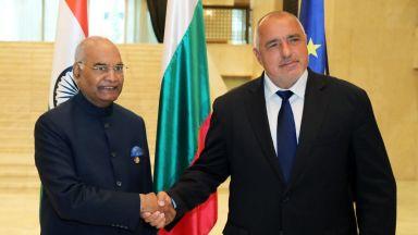 Премиерът Бойко Борисов се срещна с президента на Индия Рам Нат Ковинд