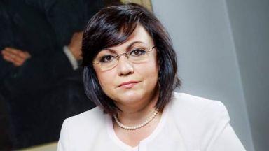Нинова: Идеята на Каракачанов за социална кошница храни е популистка