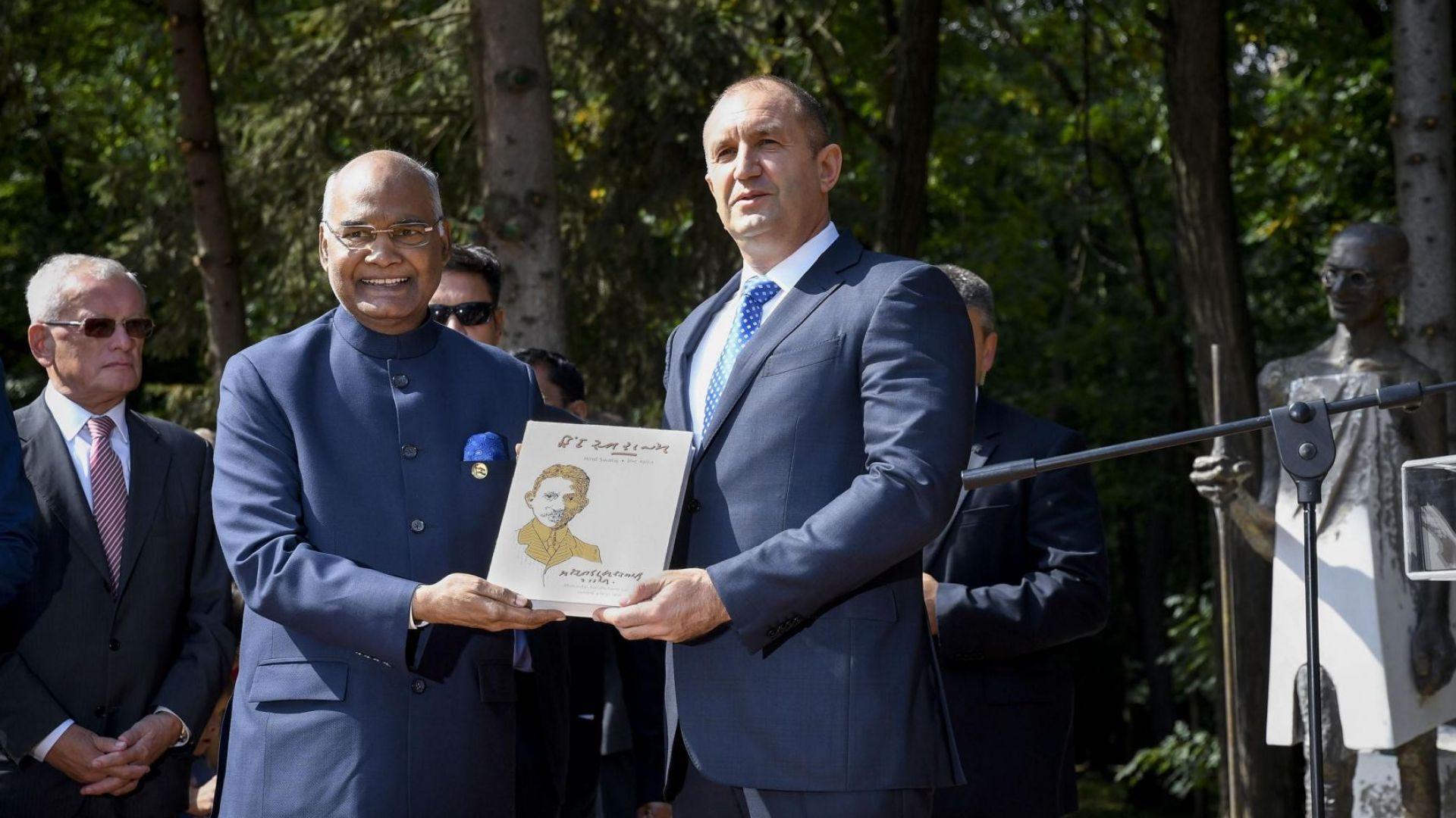 Радев: Махатма Ганди е моралният компас на индийците