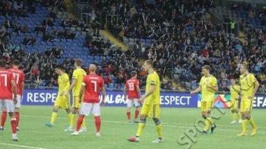 Стоилов и Казахстан започнаха с много разочароващ резултат