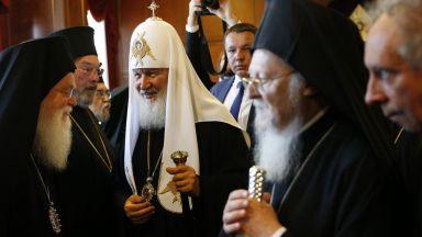Православният свят е пред грандиозен разкол заради статута на Украинската църква