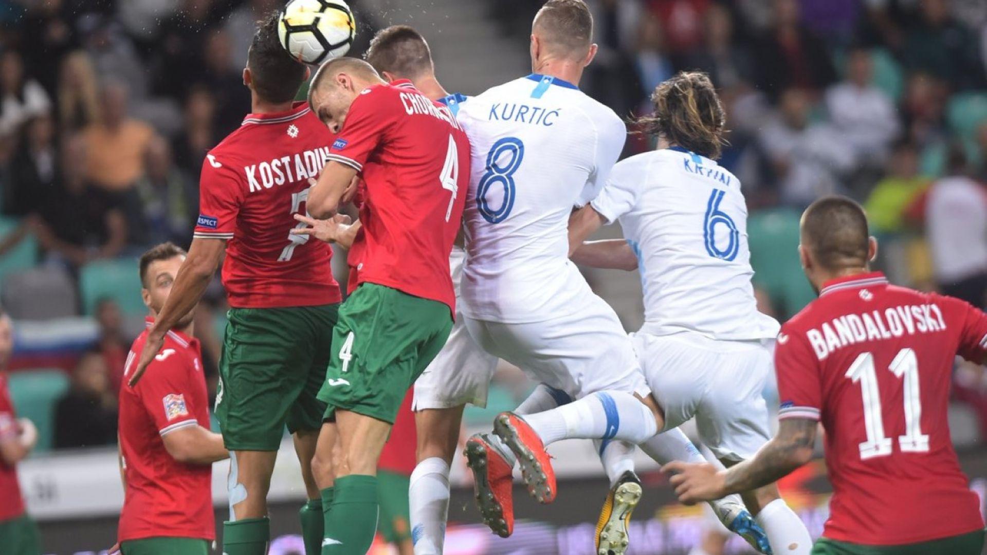 Отзиви след победата над Словения