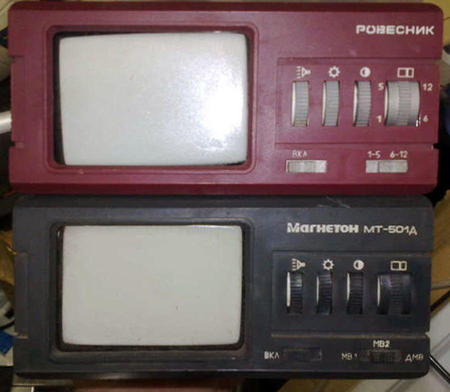 """Най-малкият съветски телевизор, наречен """"Ровесник"""""""