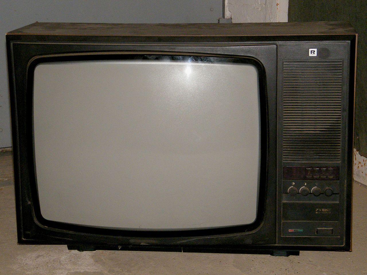 """Популярният телевизор """"Рубин-704"""""""