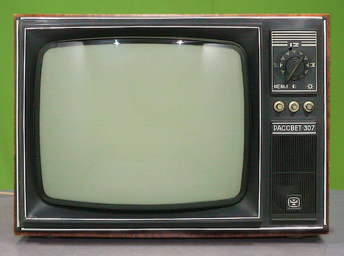 "Телевизор ""Расвет-307"""