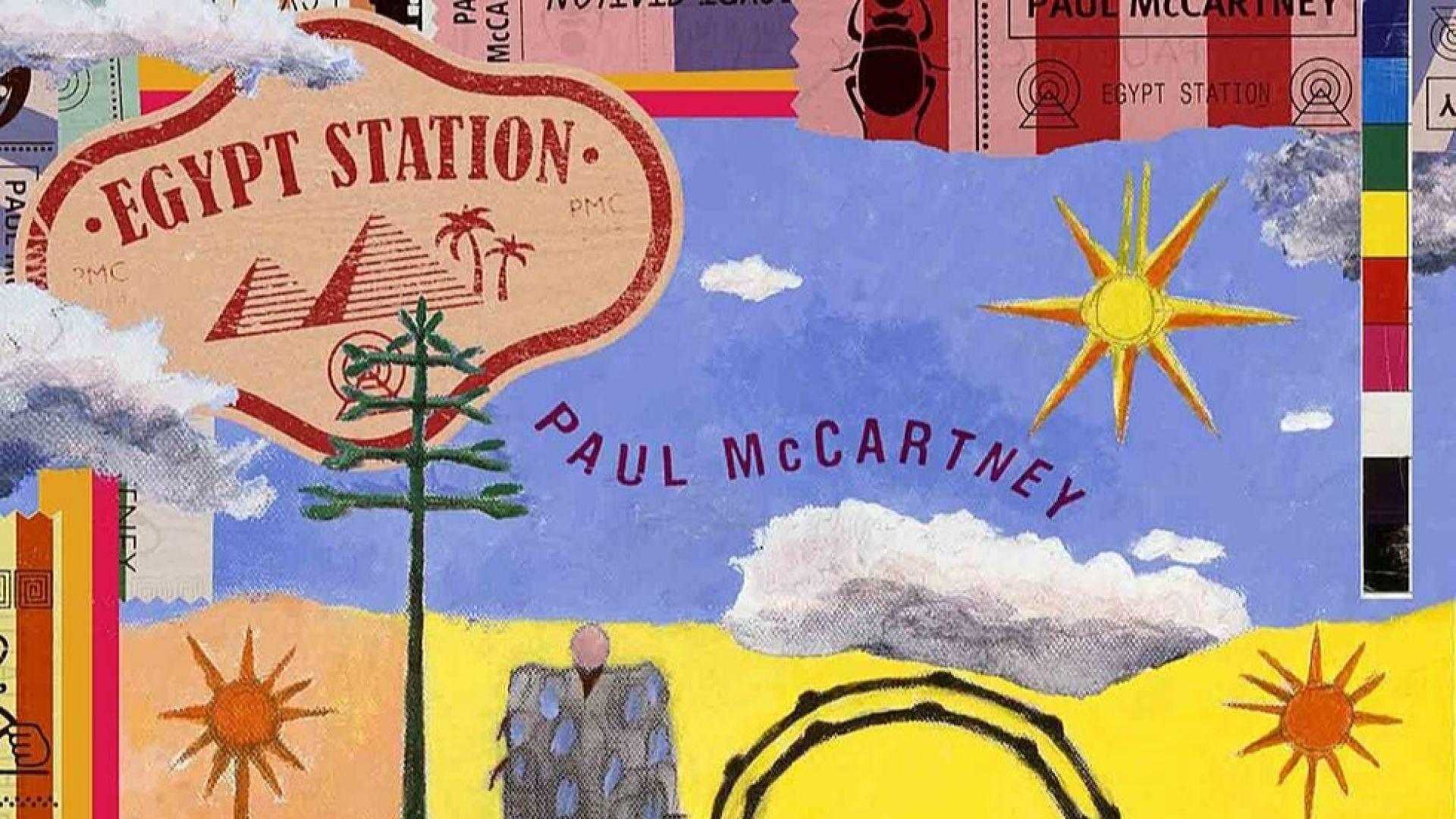 Пол Макартни пусна 17-ия си солов албум