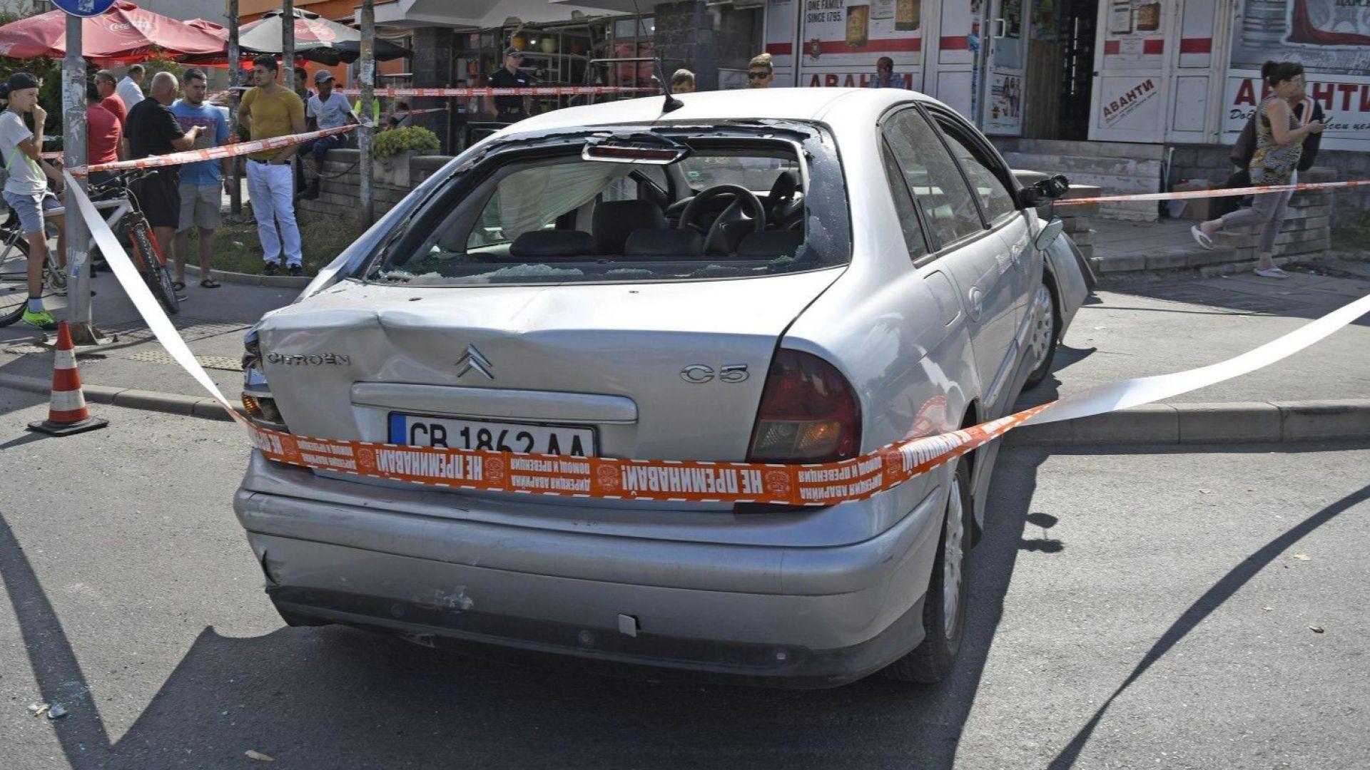 Шофьорът, който рани 4-ма в търговски център, бил с 2,8 промила алкохол