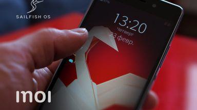 Русия дава специални телефони на чиновниците си