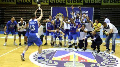 Левски Лукойл с първи трофей за новия сезон