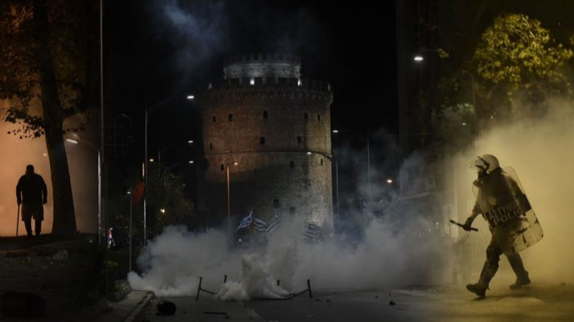 Среднощни сблъсъци в Солун заради новото име на Македония