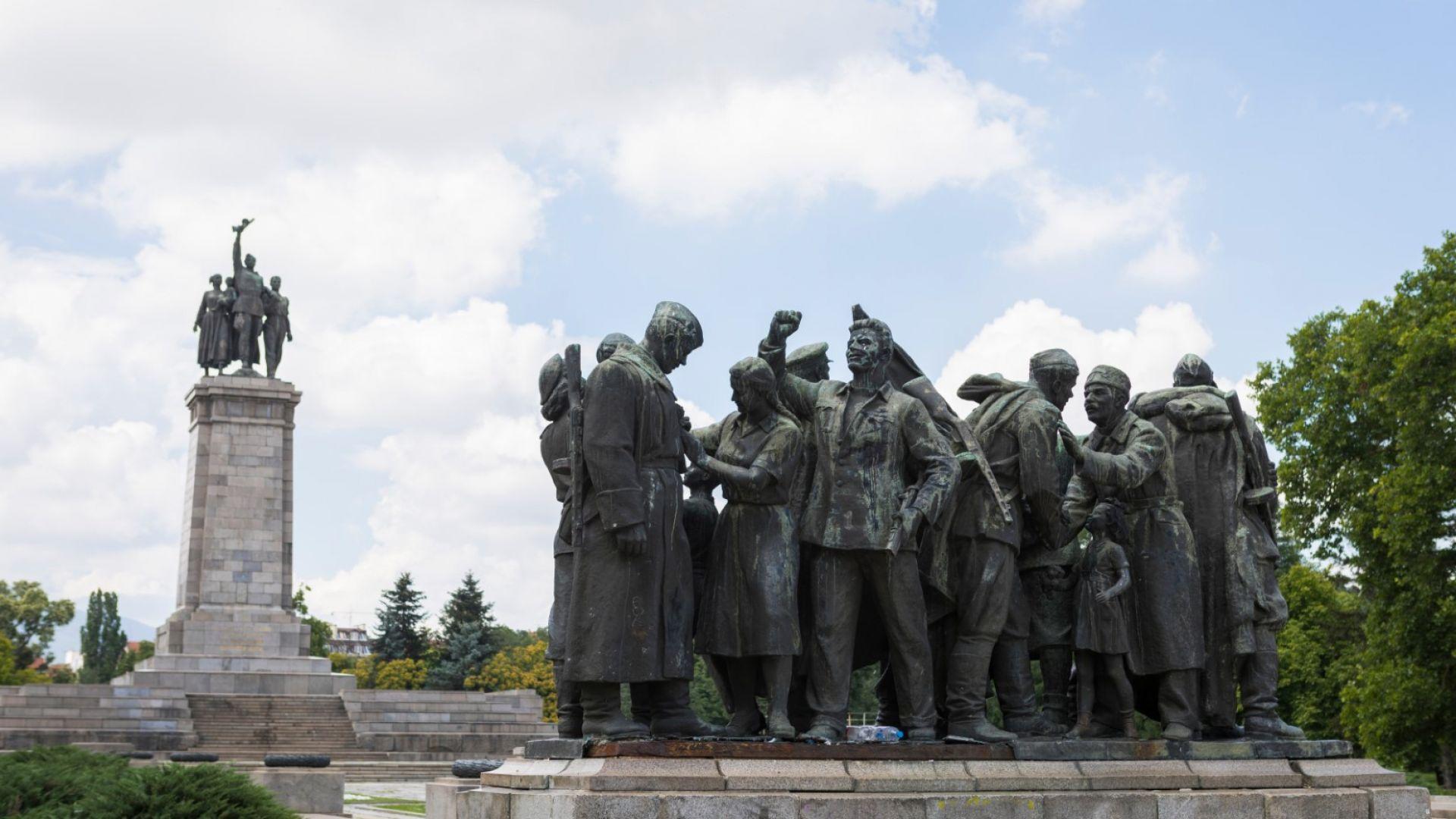 БСП организира тържествено честване на 9 септември в столицата