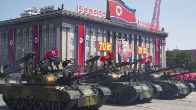 Каква военна техника показа КНДР на своя парад