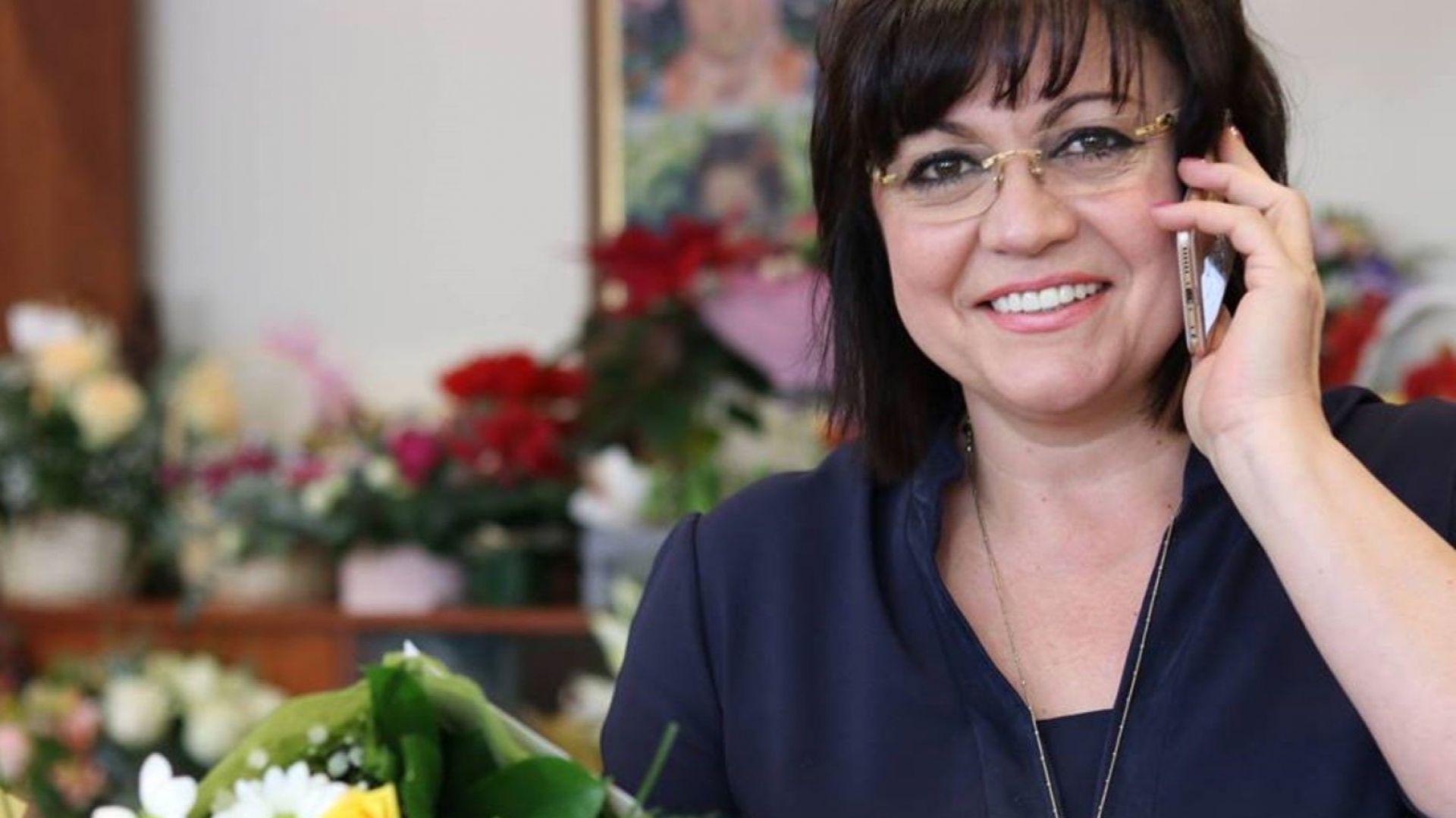 Нинова: Нека почетем хората, които посветиха живота си да изградят съвременна България