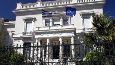 Българки задържани за вандализъм в голям гръцки музей