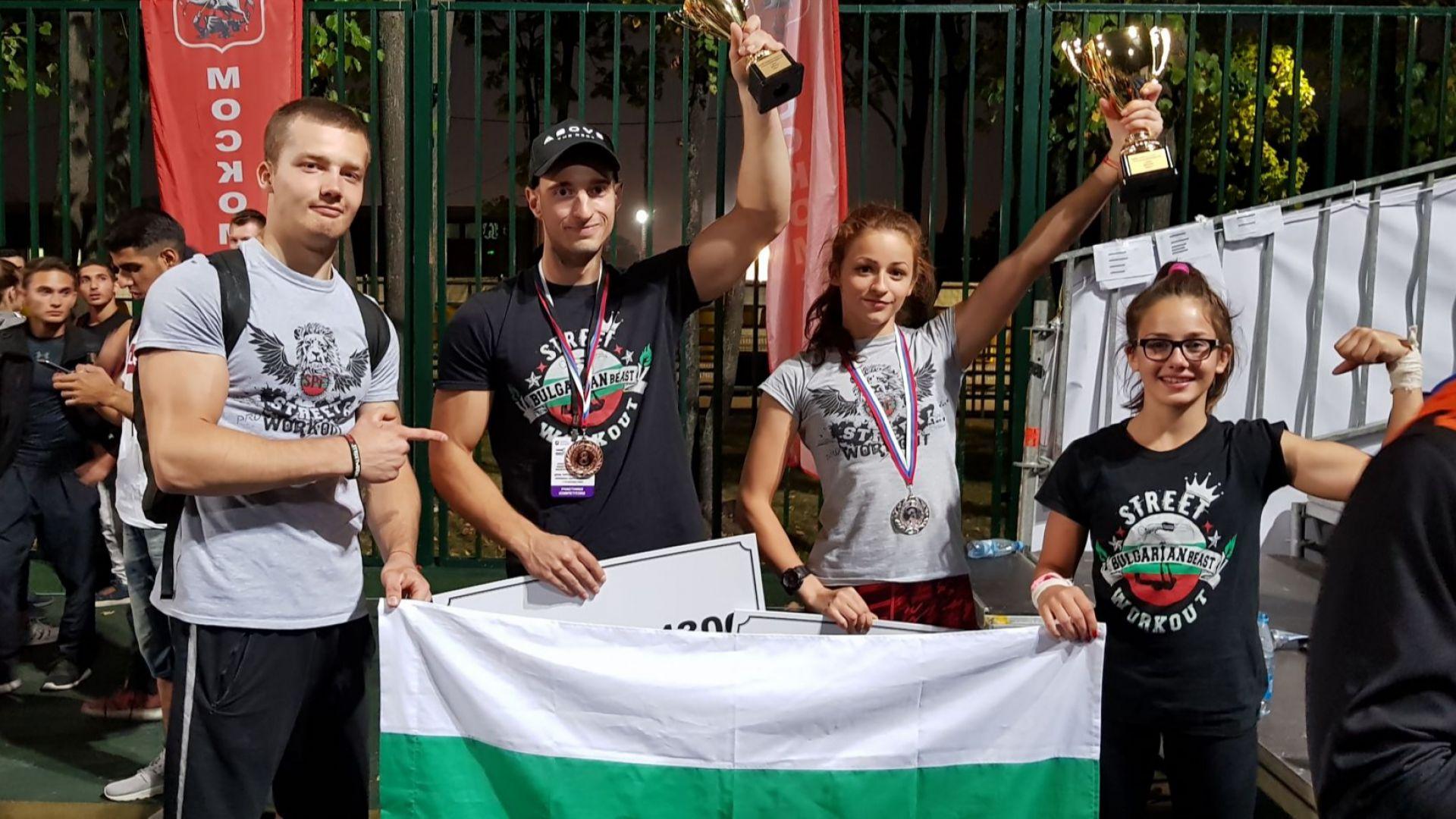 2 медала за България на Световния шампионат по стрийт фитнес