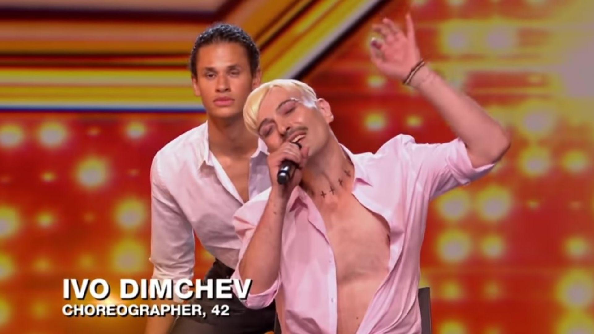 Скандалният Иво Димчев впечатли Роби Уилямс в британския X Factor