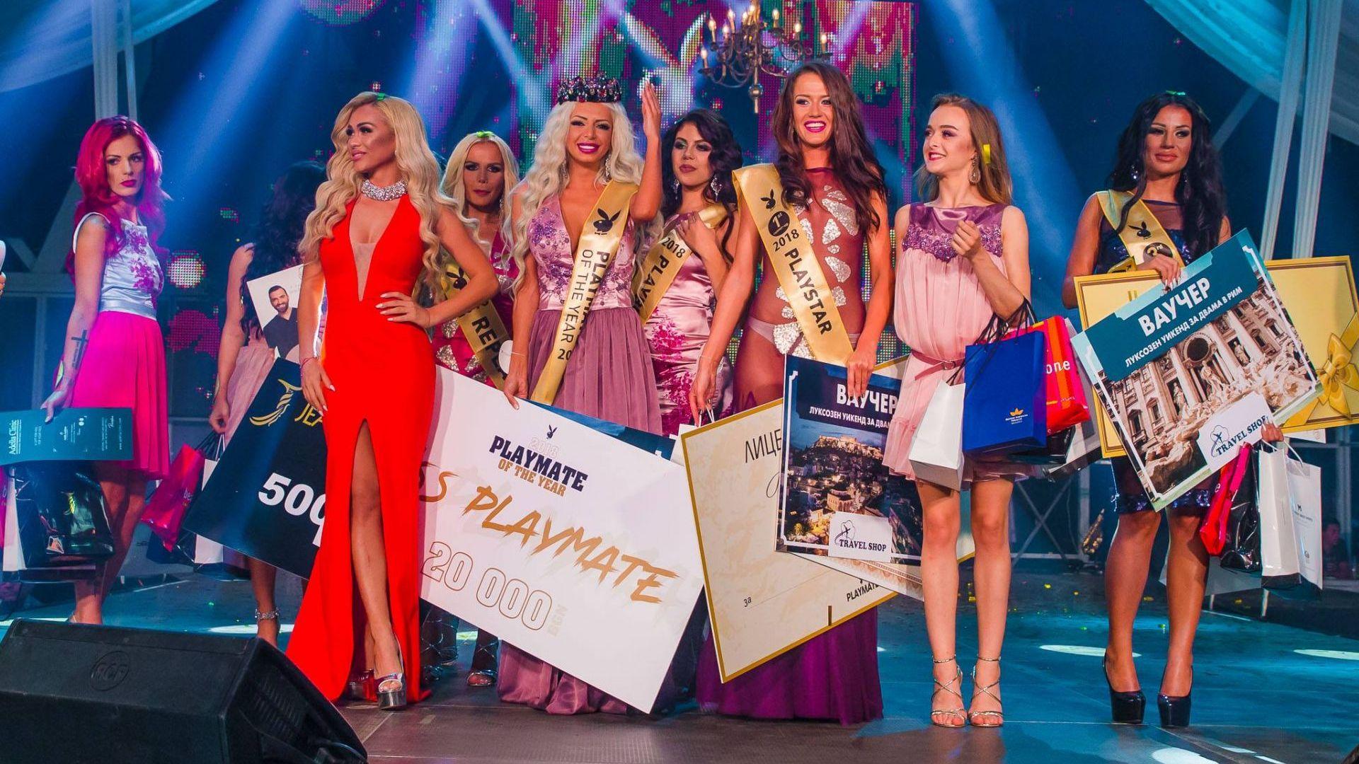 """Нора Недкова и Галя от """"Сатен"""" избраха новата """"Мис Плеймейт"""" (снимки)"""