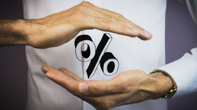Лихвите остават ниски: какво ни донесоха спестяванията през октомври