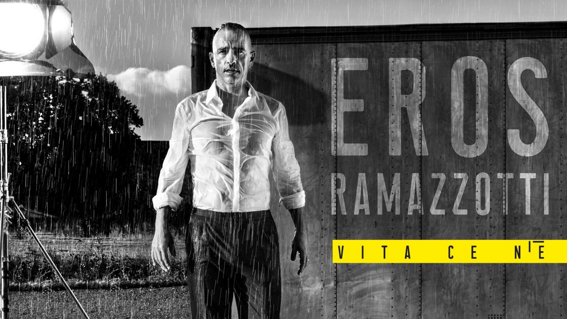 Световното турне на Ерос Рамацоти със спирка в България