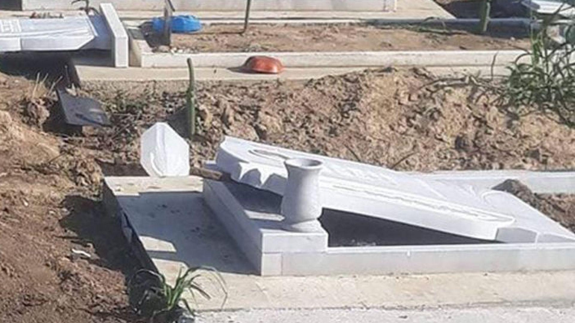 Психично болен вилнял в турското гробище в Добрич