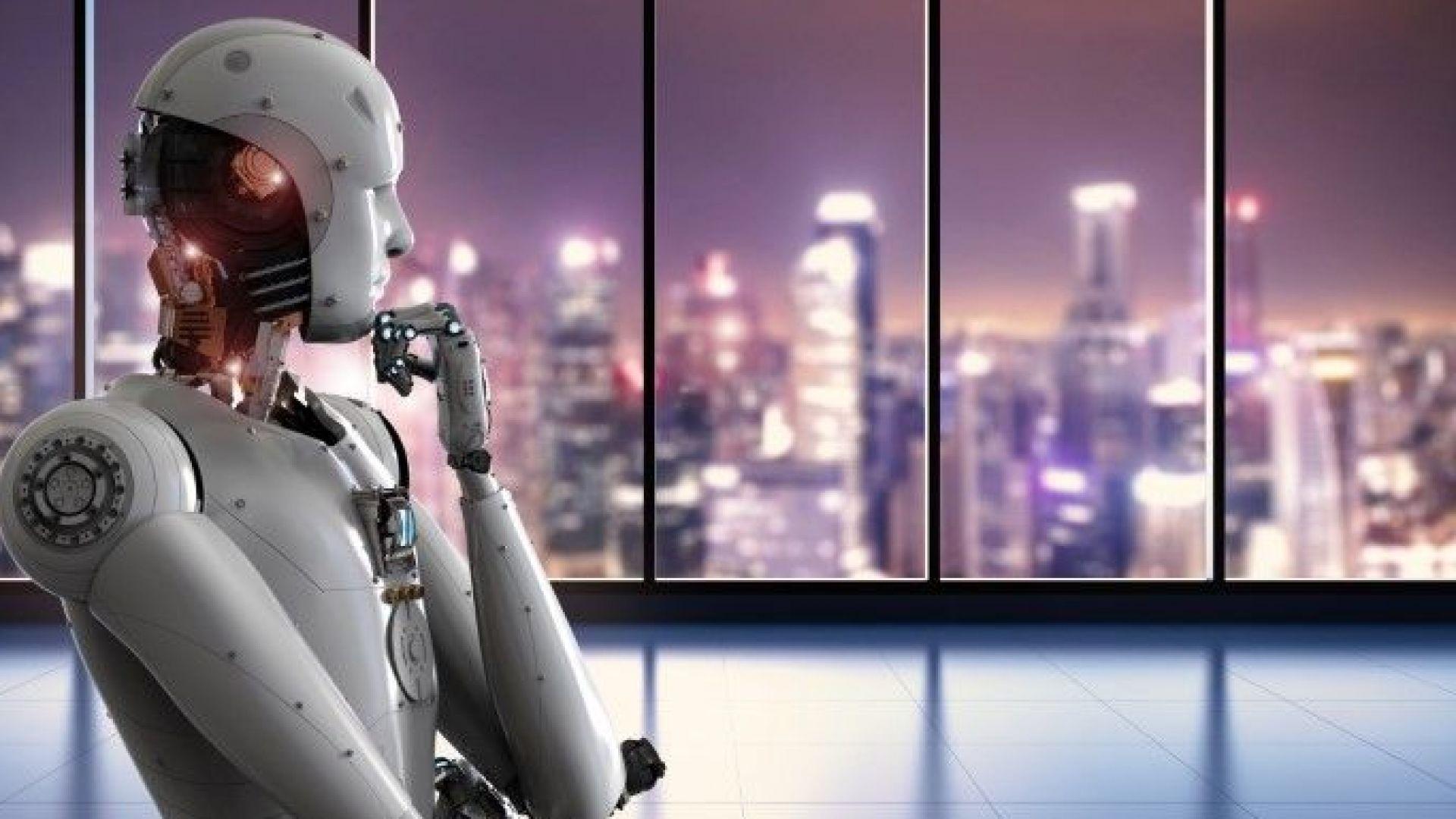 Трябва ли да се страхуваме, че роботите ще вземат нашата работа