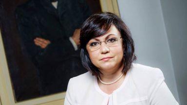 Корнелия Нинова поздрави и за Септемврийското въстание