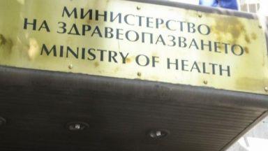 Обсъжда се нов здравноосигурителен модел