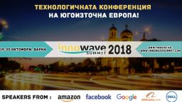 Във Варна пристигат лектори от топ компании-Facebook, Google, Apple, SpaseX и Alibaba
