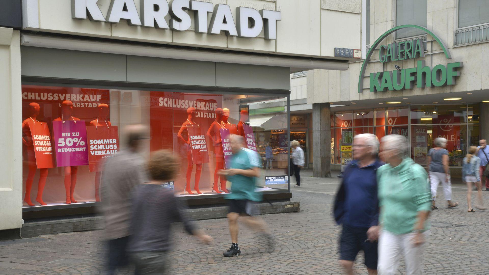 Топ вериги се сляха в Германия