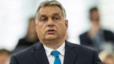 """В Унгария не искали """"развратници"""" и """"човешки индивиди от друг вид"""""""