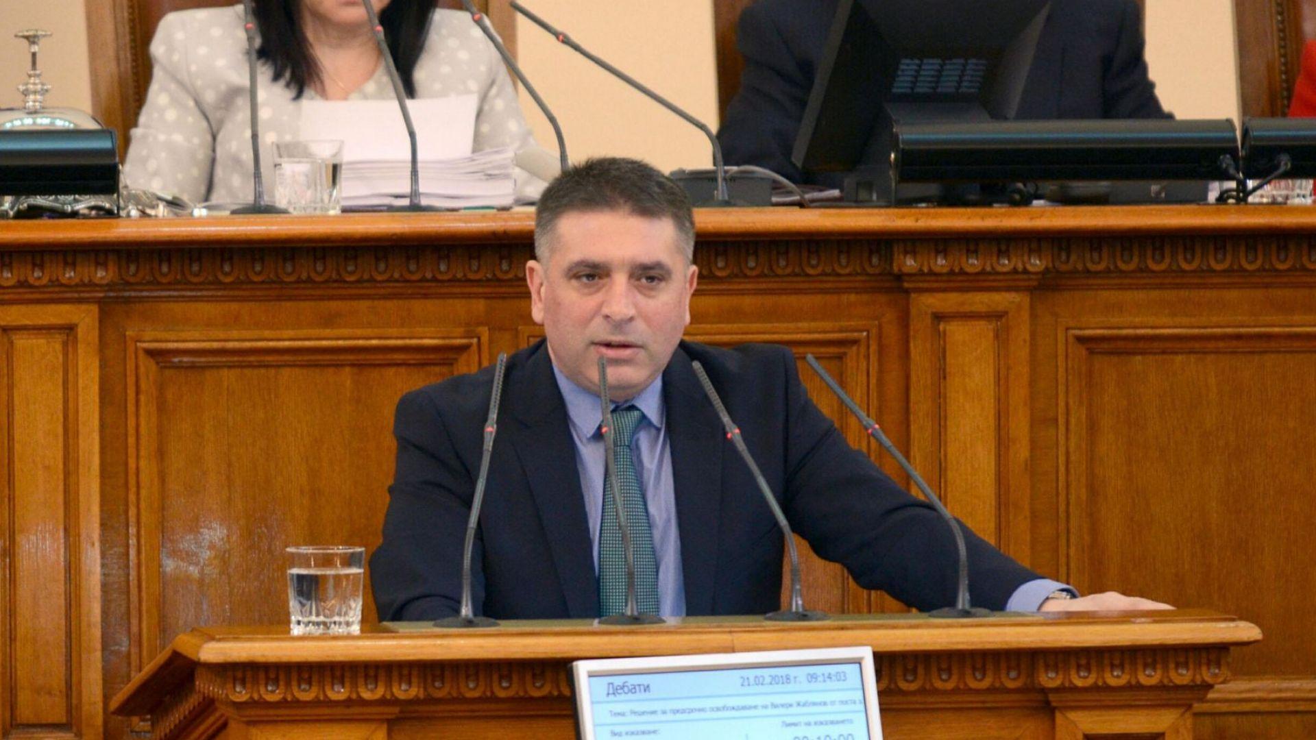 """Скандал в парламента: Обида на """"мишки"""" прекъсна дебатите"""