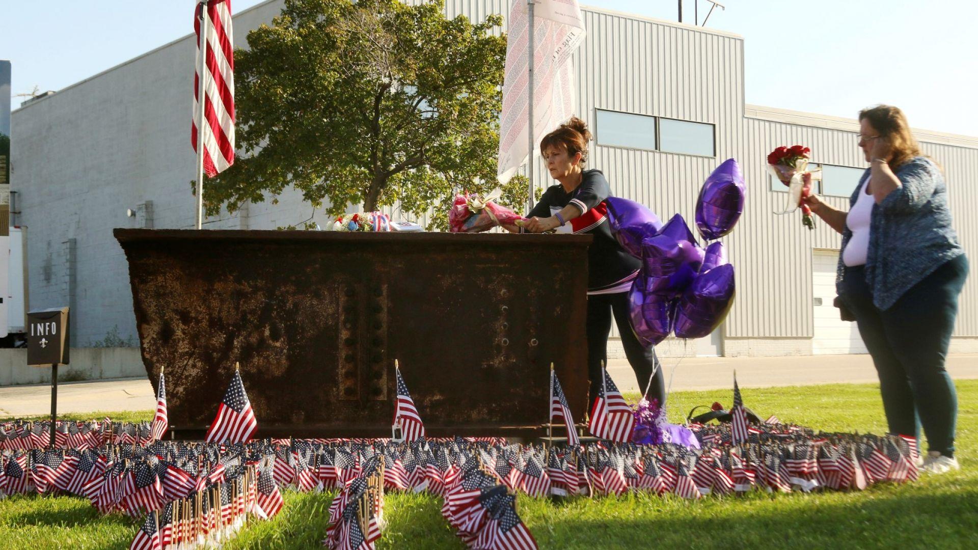 Американците отбелязаха годишнината от атентатите от 11 септември 2001 г.