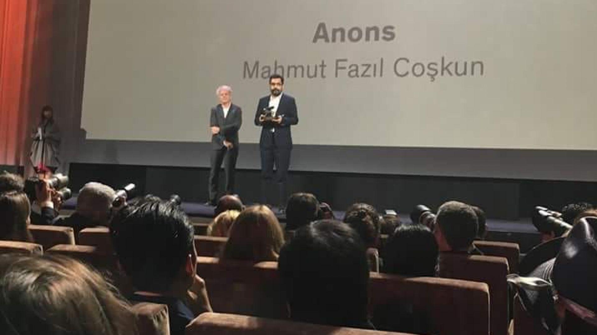 """""""Анонс"""" на братя Чучкови с 2 награди от фестивала във Венеция"""
