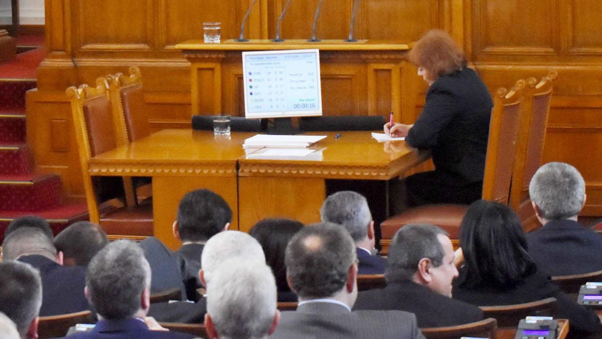 Нови правила за избор на конституционни съдии от квотата на парламента