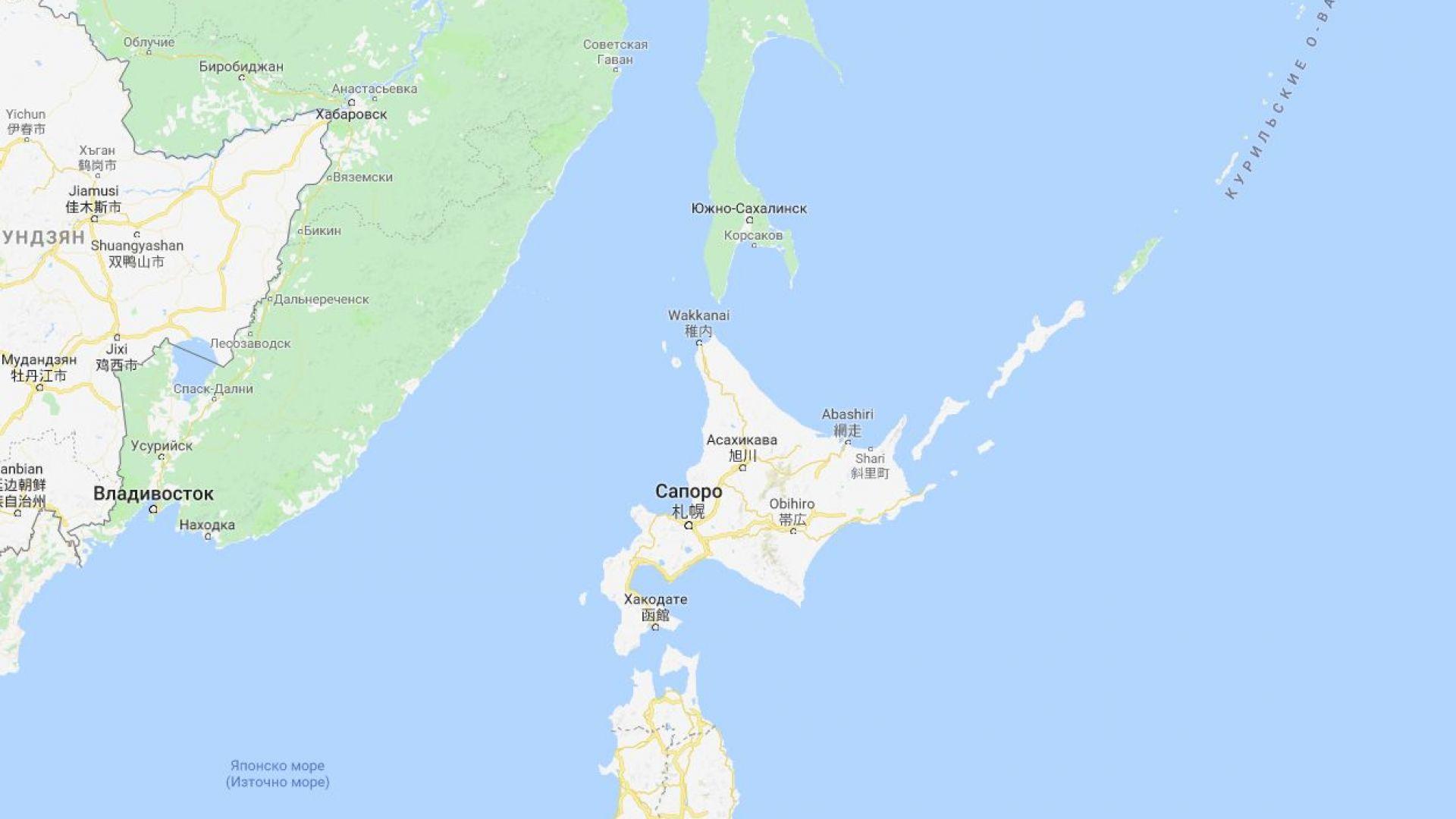 Япония отговори на Путин: Мирен договор само след решаване на териториалните спорове