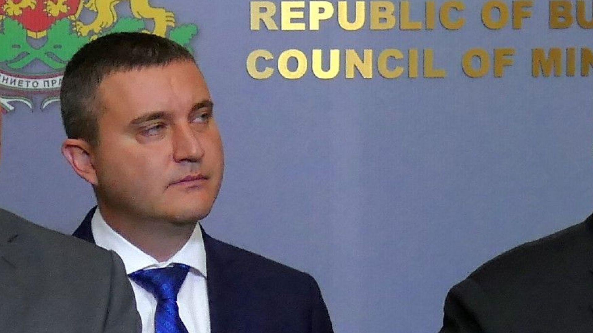 По-добре да има повече от една Здравна каса, заяви Горанов