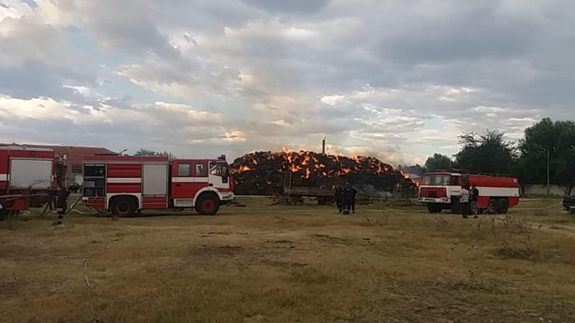 Пожарът в бившето ДЗС в Пазарджик е овладян