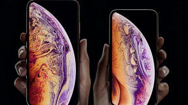 Това е новият iPhone (снимки)