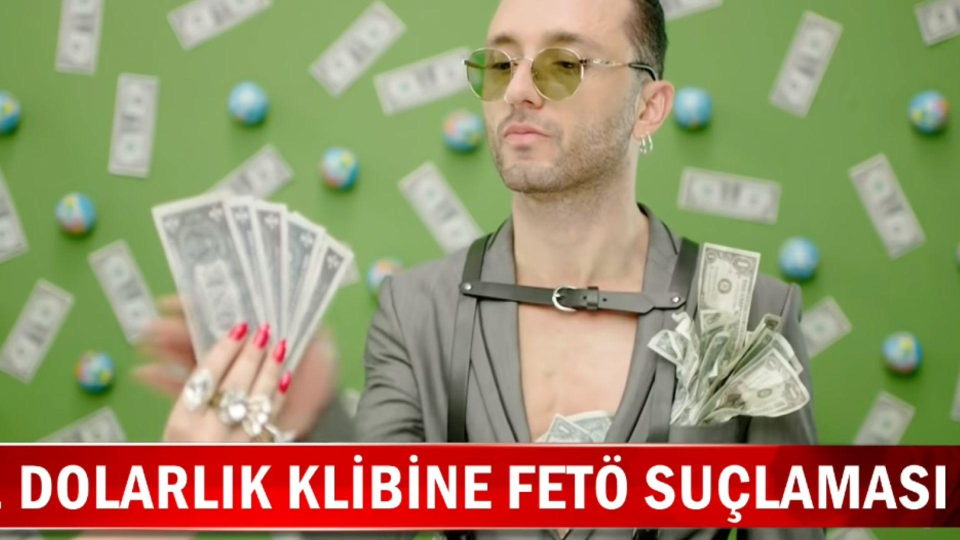 Разследват турски певец заради видеоклип с долари, бил гюленист