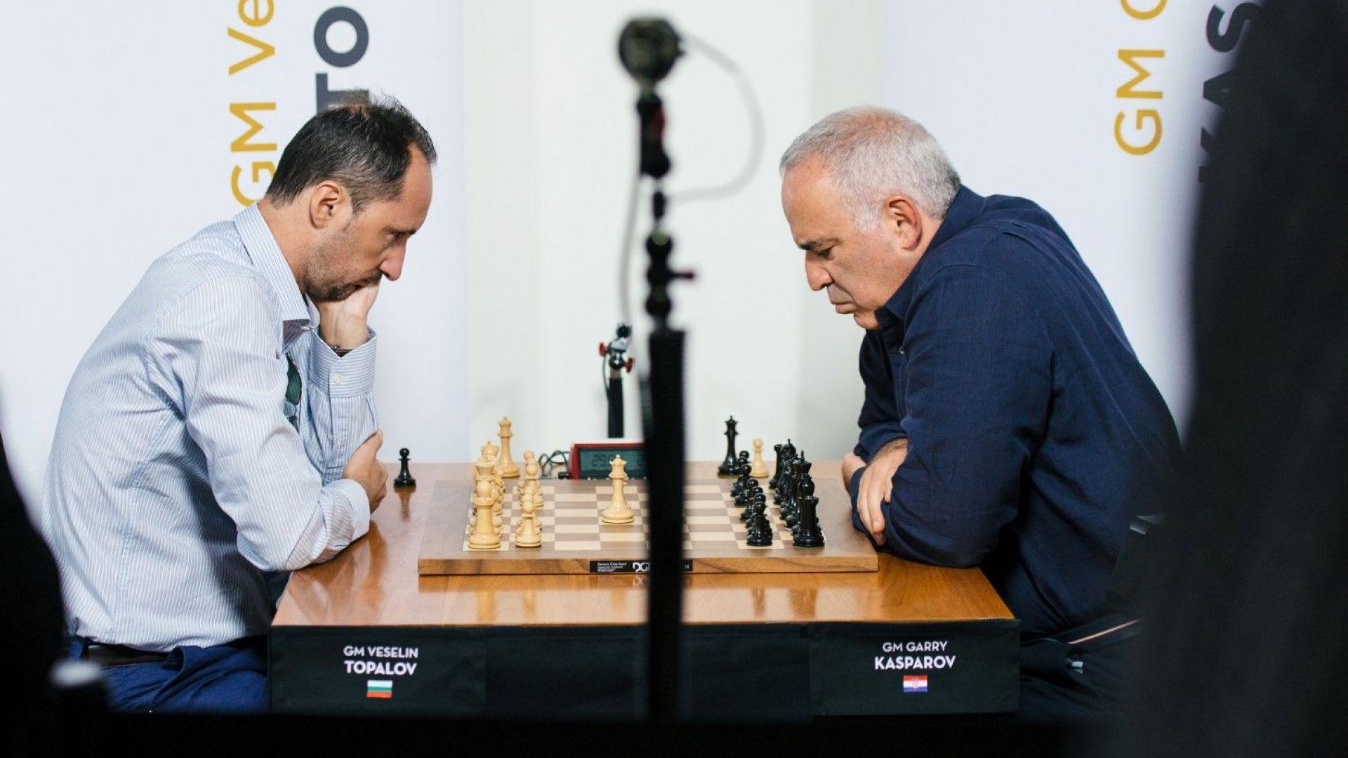 Топалов победи два пъти Каспаров в битка за 250 000 долара