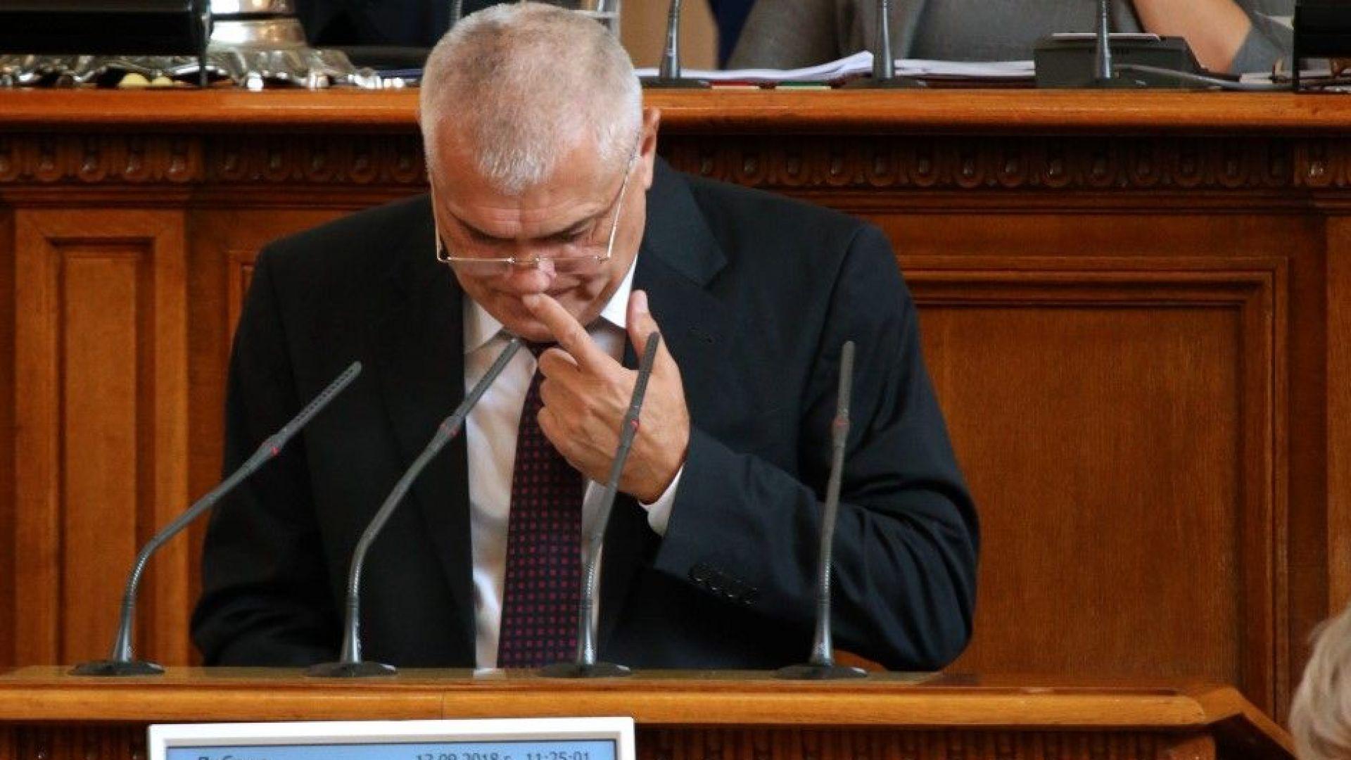 МВР: Братът на депутата от БСП е напуснал страната легално