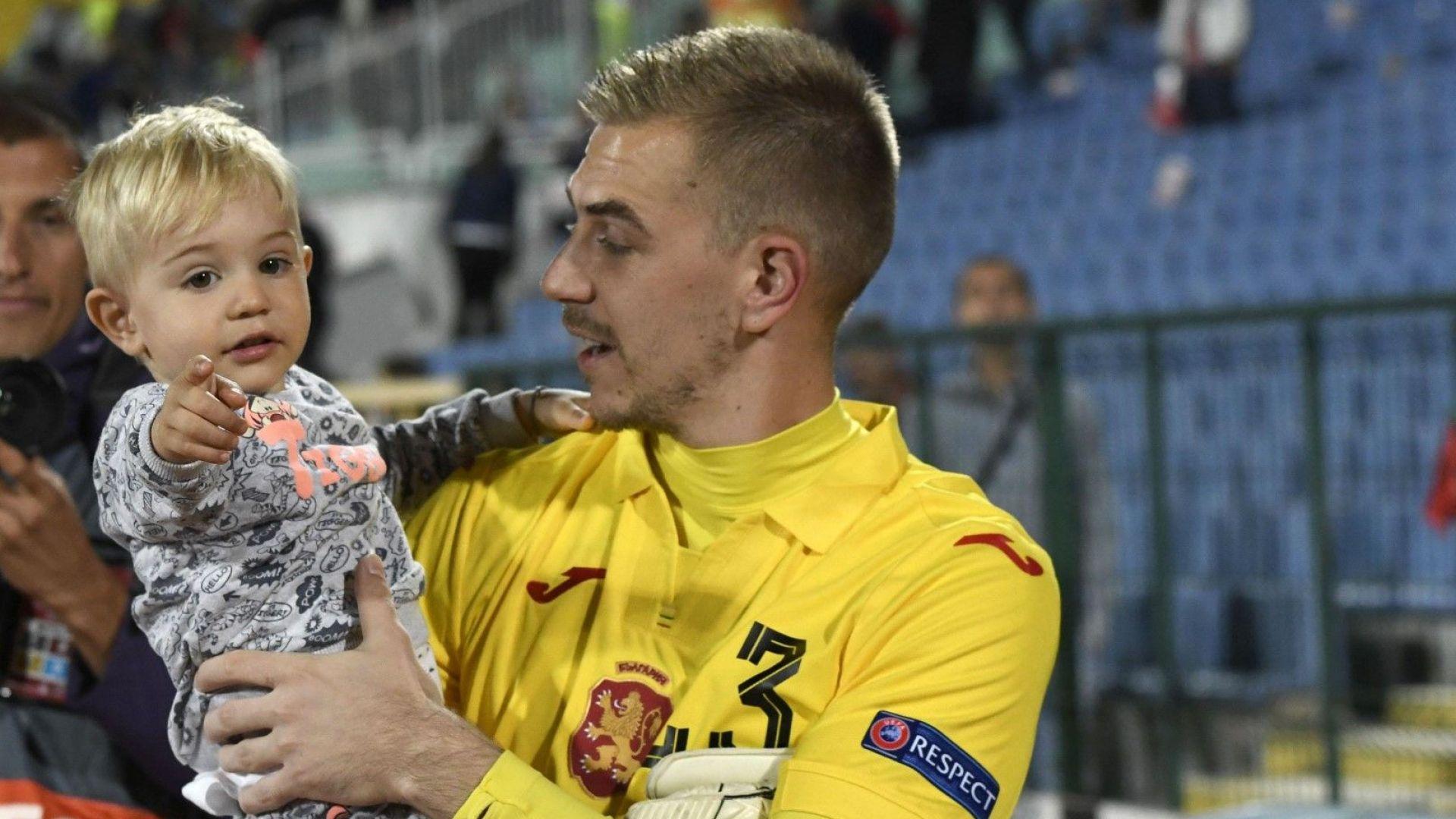 Националният страж отказва да преподпише с клуба си