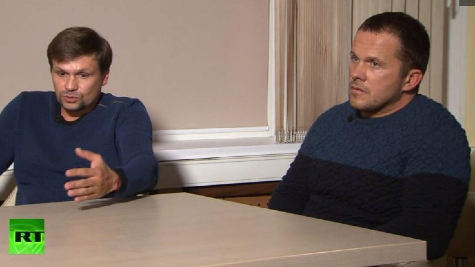 Обвинените в отравянето на Скрипал: Бяхме в Солсбъри като туристи