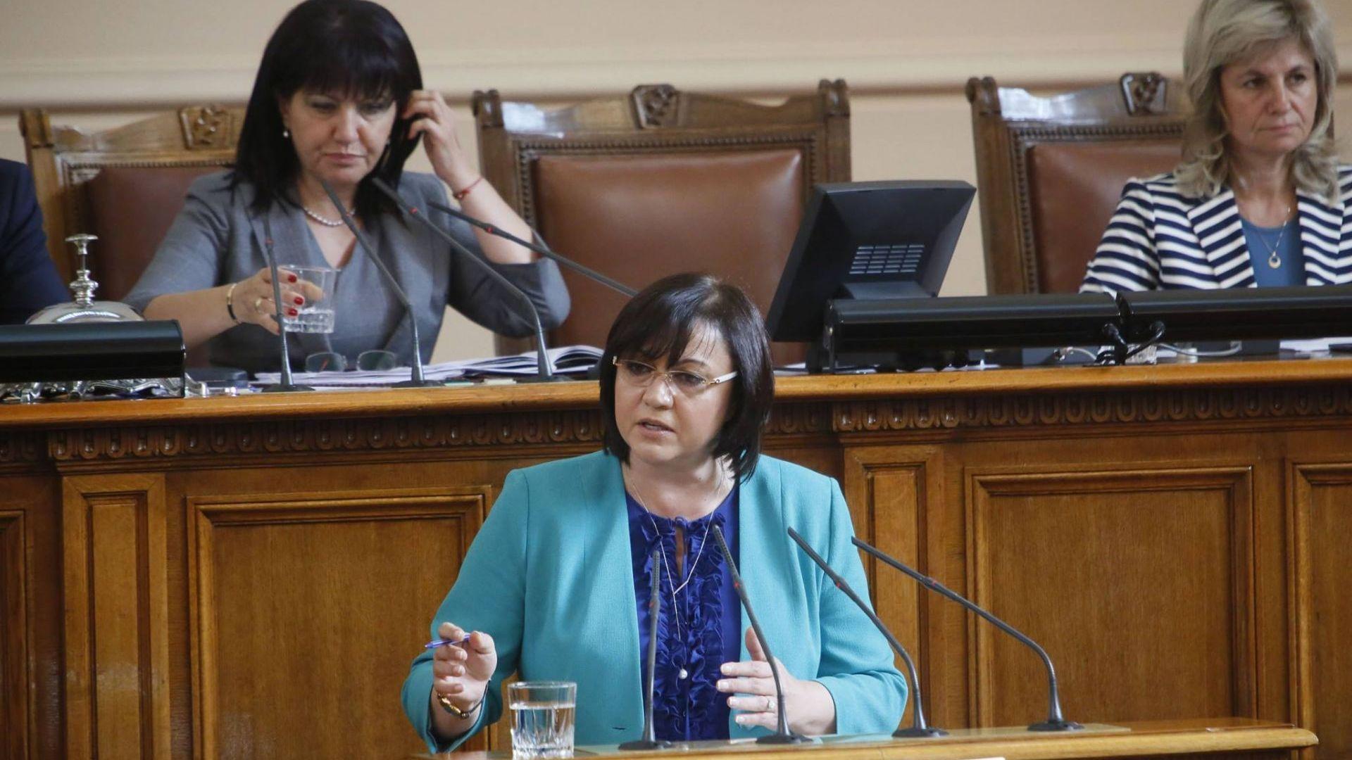 Парламентът отхвърли ветото на президента върху разпоредби на АПК