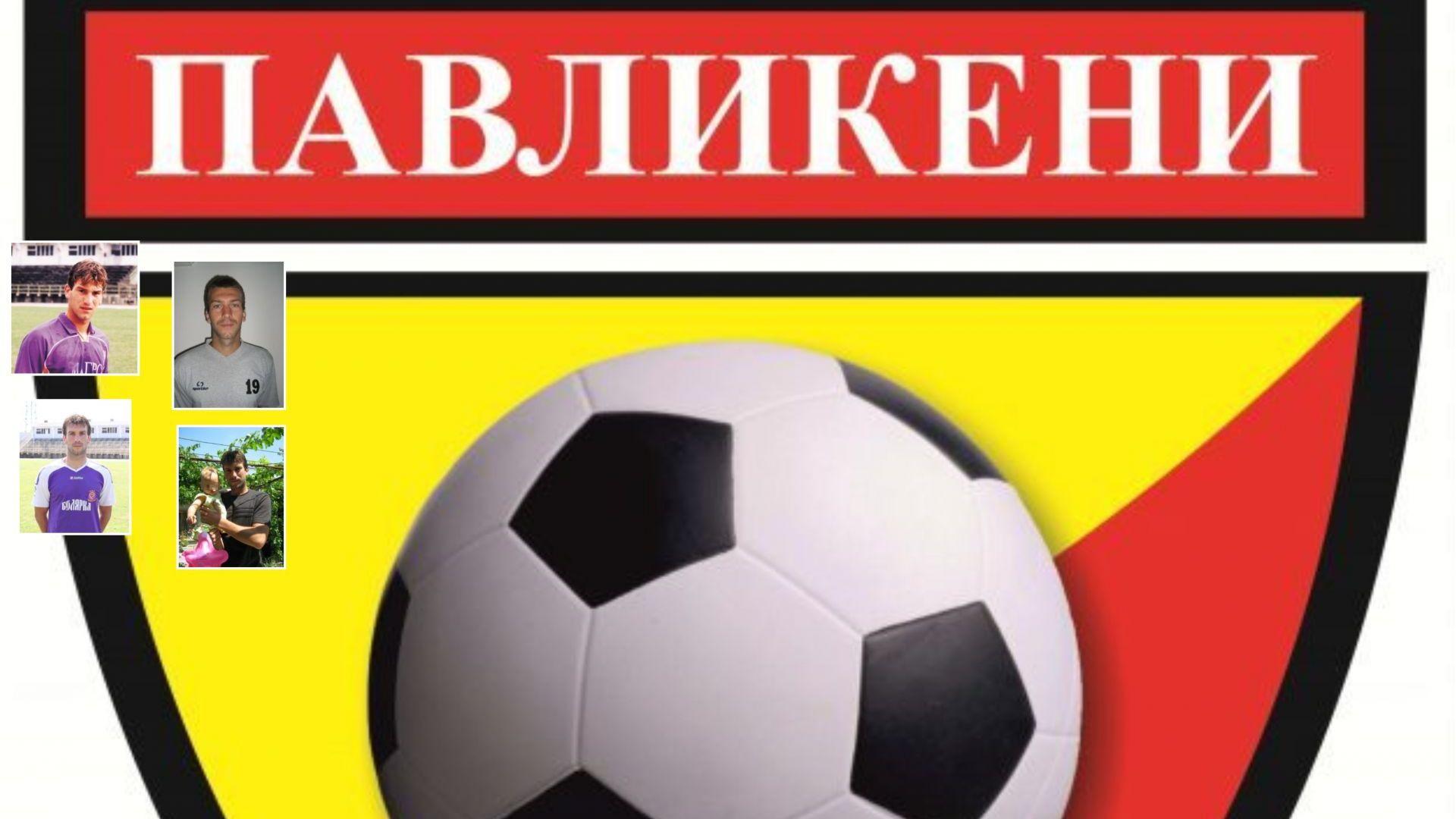 Кметът на Павликени в деня на траур за загиналите футболисти: Това е път-убиец